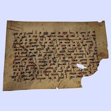 Rare 9th century Kufic Quran folio