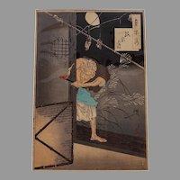 """Japanese Woodblock 1885-1892 - Tsukioka Yoshitoshi - 13"""" x 9"""""""