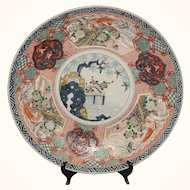 "Monumental 19"" Diameter Japanese Imari Charger, Edo Period c. 1700"
