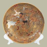 """Satsuma Low Bowl with Samurai and Rabbit, 9"""" diameter"""
