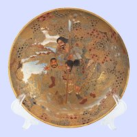 "Satsuma Low Bowl with Samurai and Rabbit, 9"" diameter"