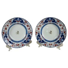 Pair of Antique Gaudy Welsh Porcelain Bowls With Unicorn Family Crests