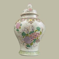 """Chinese Export Famille Rose Qing Dynasty Covered Jar, 20""""x12"""""""