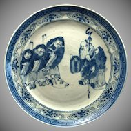 Chinese Ming Dynasty Blue and White Scholar's Plate