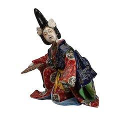 "Japanese Kutani Kneeling Man, Edo - 8""x 8"" x 5"""