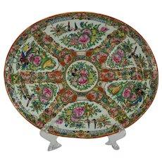"Chinese Export Rose Medallion Platter -  16"" wide x 13 1/4"" deep x 1/ 1/2"" high"