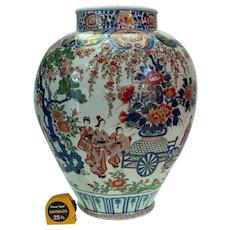 """Monumental Japanese Imari Jar- Edo 18th c. - 24"""" x 16"""""""