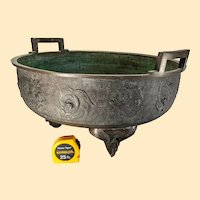 """Chinese Bronze Archaic Style Basin- 23"""" x 12 ½"""""""