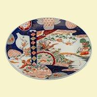 Monumental Japanese Arita Meiji porcelain charger, 21 3/4 inch diameter
