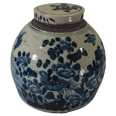 Antique stoneware Chinese ginger jar with cover