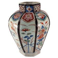17th c. Japanese Imari Jar