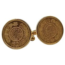 Pair of Vintage Saudi Arabian Gold One Guinea Coin Cufflinks with 18K Yellow Gold Mounts