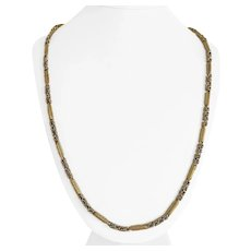15k Yellow Gold 33g Vintage Ladies Long Fancy Byzantine Link Necklace 30""