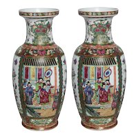 Pair of Large Vintage Famille Rose Vases