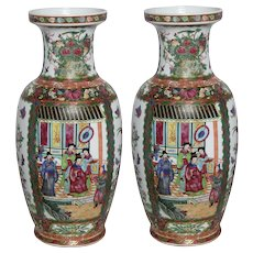 Pair of Large Vintage Famille Rose Vases