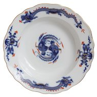 Meissen Blue Dragon Bowl