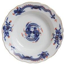 Meissen Blue Dragon Bowl