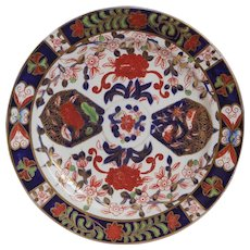 Royal Crown Derby Imari - Circa 1883