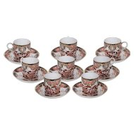 Royal Crown Derby Imari Set of 8 demitasse cups and saucers