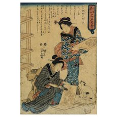 Attr. Kunisada Utagawa (Japanese 1786 - 1865) Woodblock Print Women with Cat