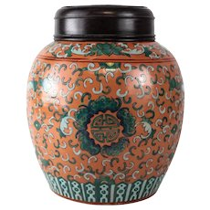 Chinese Porcelain Rice Pot / Jar Orange Ground and Hand Painted Multi Colored
