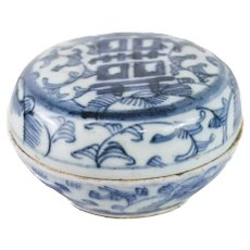 19th Century Chinese Porcelain Blue and White Round Seal Paste Box, Shuangxi