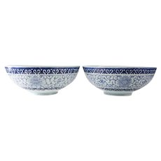Pair of Chinese Blue and White Porcelain Serving Bowls Jiaqing Reign Mark