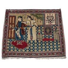 Persian Pictoral Rug Judaica Joseph and Zolekha