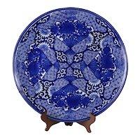 X-Large Japanese porcelain round serving platter / Charger Arita Ware