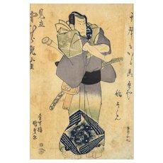 Utagawa Kunisada (Japanese 1786-1865) Woodblock Print, 「見立 中むら翫雀」