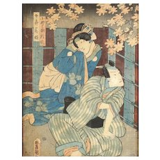 Utagawa Kunisada (Japanese 1786-1865) Woodblock Print Nighttime Meeting c1850