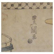 Utagawa Toyokuni I (1769–1825) Woodblock print, Triptych, Actors Seki Sanjuro