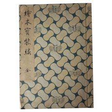 Japanese Woodblock Print Picture Book Silkworm Cultivation Kitao Shigemasa