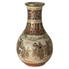 Japanese Meiji Satsuma Crackle Vase