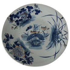 Chinese Blue White Floral Porcelain Platter Qianlong mark