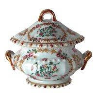 Lowestoft Small Covered Sauce Tureen c18-19th century