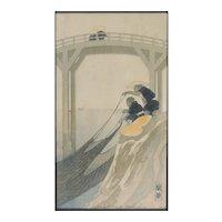 Bertha Lum (American 1869 - 1954) Woodblock print on paper, Fishermen