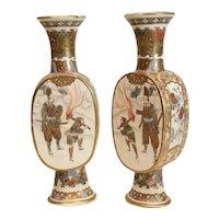 Pair of Japanese Satsuma Vases, Beaker or moon faced form Meiji era