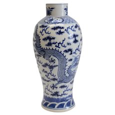 Chinese Meiping form Vase Kangxi mark dragons