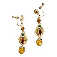 Czech, Neiger, Vintage, Filigree Brass, Amber-Colored Glass, Black & White Umbrella Caps, Drop Earrings