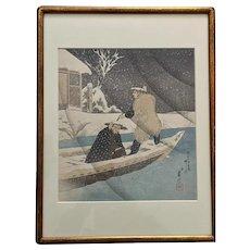 Japanese Wood Block Print of Sakura Sogoro by Sadanobu lll, Circa 1950, Signed and Framed.