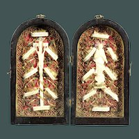 18th Century wooden private travelling Diptych, Saints, braided gold & silver wire