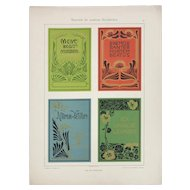 Art Nouveau Graphic Print c. 1904, Modern Book Design