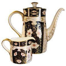 Extra Large Royal Crown Derby Coffee Pot & Creamer Set