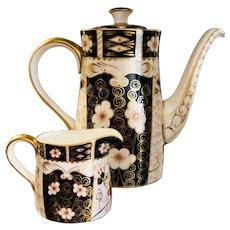 Royal Crown Derby Coffee Pot & Creamer Set