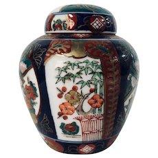 Imari Gold Handpainted Ginger Jar Otagiri