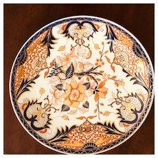 1800s Derby Imari Bowl Antique Mint Condition Gorgeous