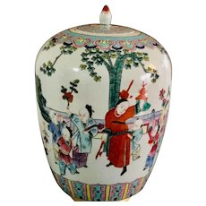 """Famille Rose, or """"Pink Family Enameled Porcelain Ginger Jar"""