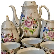 Vintage Tea Set  Occupied Japan by the Chagui China