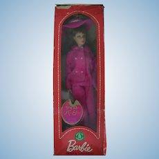 Japanese exclusive TNT brunette Bend Leg Barbie DOll Pink pant suit RARE BOX LOT